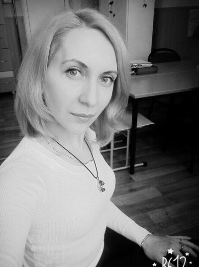 Ирина Савицкая