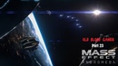 Mass Effect Andromeda Part 23