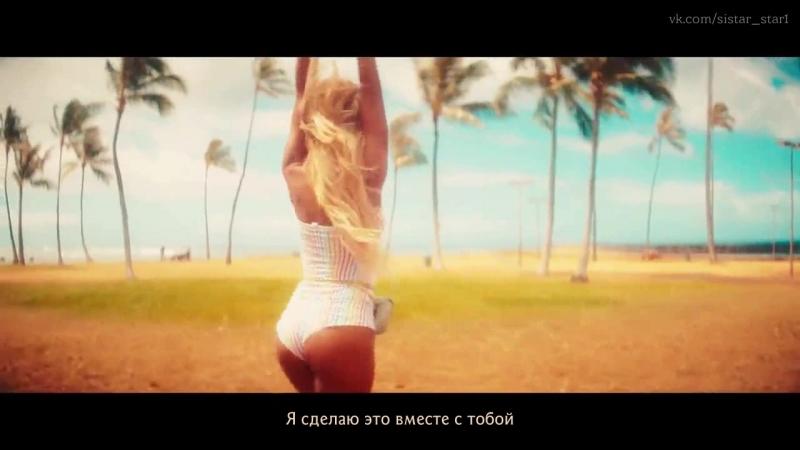 [RUS] HYOLYN - 바다보러갈래 (SEE SEA) RUS. SUB рус.суб