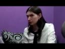 Интервью с Ириной Волш
