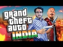 INDIAN GTA PUBG PC FUNNIEST ANDROID GAME EVER BHAI THE GANGSTER RAWKNEE