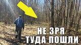 КОГДА НЕ ЗРЯ ТУДА ПОШЛИ С МЕТАЛЛОИСКАТЕЛЕМ / Russian Digger