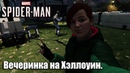 Проблемы с Надгробием Снова в школу Вечеринка на Хэллоуин Spider Man 7