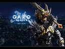 Garo AMV Turn all the lights on