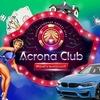 Акрона клуб(пассивный доход)