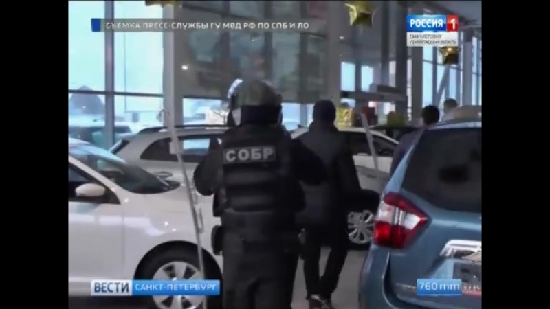 ТК Россия 1 - Сотрудники СОБР оказали силовую поддержку полиции в задержании участников организованной группы