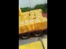 🇨🇳Поиск поставщика и Доставка груза с Китая Доставка по KZ🇰🇿 и 🇷🇺RU💯- 📞(watsapp) 77773709071.