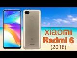 Обзор - Xiaomi Redmi 6 продажи уже начались.