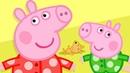 Peppa Pig Italiano Nuovi Episodi SUPER COMPILATION 2 Cartoni Animati
