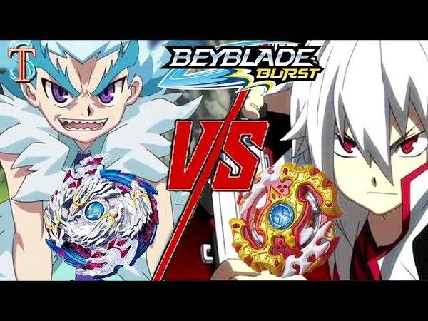 Бейблэйд битва Спрайзен Реквием VS Кошмарный Луинор Бейблейд 2 сезон Эволюция Beyblade Burst