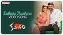 Dulhara Thumhara Video Song | Kavacham Songs | Bellamkonda Sai Sreenivas, Kajal Aggarwal