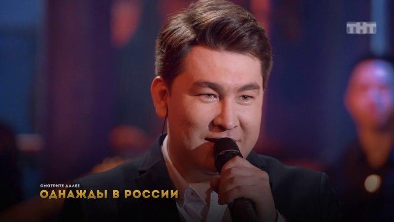 Однажды в России, 4 сезон, 28 выпуск (06.12.2017)