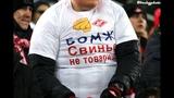 Фанаты Спартака в матче с Краснодаром 2019. Видео от Fanat1k.ru