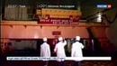 Новости на Россия 24 КНДР закроет ядерный полигон Пхунгери к лету