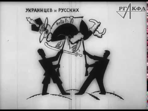 Владимир Маяковский (передача конца 40-х гг)