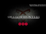 Shadowhunters Secrets From the Set: The Double Date (RUS SUB)