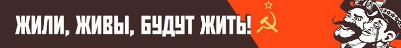 «Петька и Василий Иванович 3: Возвращение Аляски. Перезагрузка» выйдет на Android и iOS!