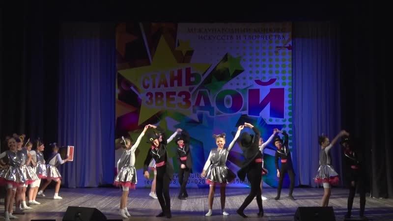 УЧАСТНИК №42 хореогр. коллектив ЭДЕЛЬВЕЙС (эстр. танец - МЫШИНЫЕ ХИТРОСТИ)
