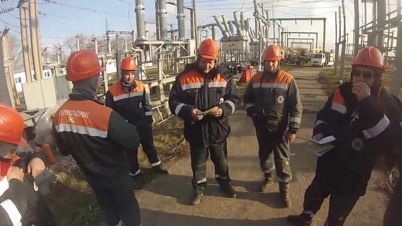 Допуск бригады в электроустановку по наряду допуску