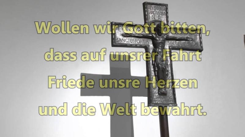 Holz auf Jesu Schultern Met de boom des levens GGB 291 EG 97. Лютеране