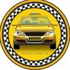 Подслушано в такси/у таксистов Челябинска