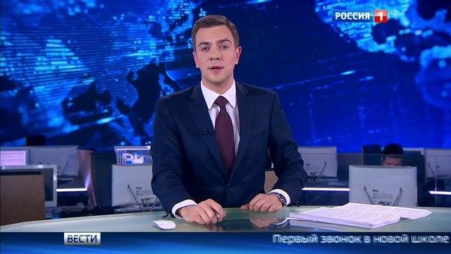Вести. Эфир от 09.12.2016 (11:00)