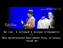 BTS V SINGULARITY RUS SUB
