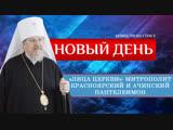 «Патриарх Кирилл воплотил в жизнь всё, к чему Церковь стремилась в ХХ веке»