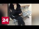 Участковый из Новосибирска требует от инвалида миллион рублей за нравственные страдания - Россия 24