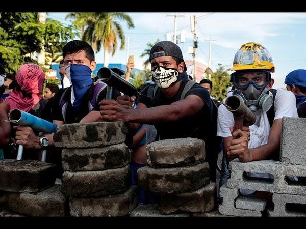 Никарагуа | К чему приводят пенсионные реформы
