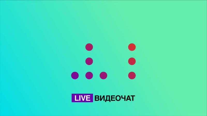 LIVE Видеочат со звездой на МУЗ ТВ ОЛЬГА БУЗОВА _Ol'ga Buzova 4K