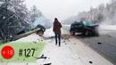 🚗 Новая подборка аварий, ДТП, происшествий на дороге, декабрь 2018 127