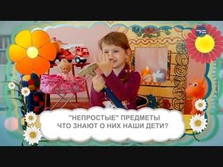 Арбуз-карапуз - «Утро с Вами» 17.10.2018