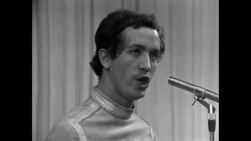 Косив Ясь конюшину - ВИА Песняры (Песня 72) 1972 год