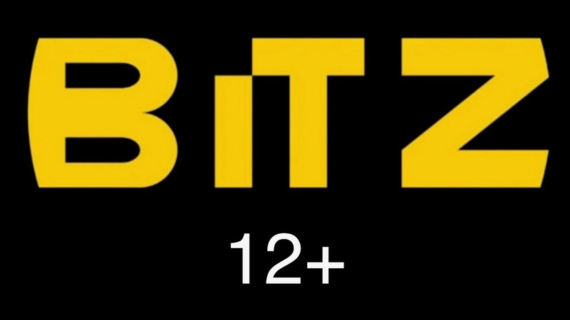 BITZ - Череп (12)