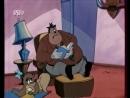 Гуфи и его команда (РТР, 23 октября 1994) Хозяюшка