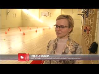 Школьники Вологды посоревновались в скорости и силе голосовых связок на всероссийских «Веселых стартах»