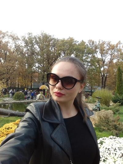 Маргарита Севостьянова