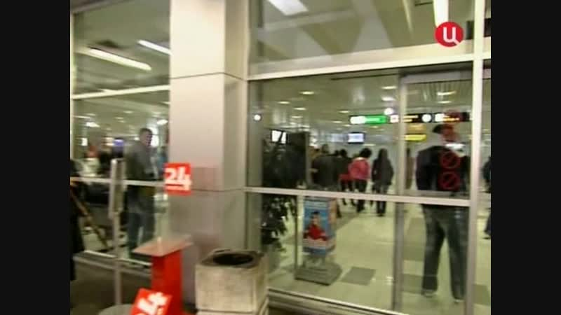Авиакатастрофа в Мюнхене BBC. The Munich Air Disaster (Гэри Маккатчион) 2008