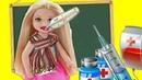 Заболела на каникулах Мультик с куклами Про школьников