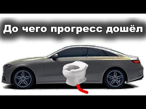 Видео В машине за 34 млн руб ЕСТЬ ВСЁ