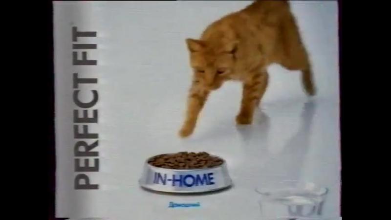 Анонсы и реклама (НТВ,14.10.2007) (02)