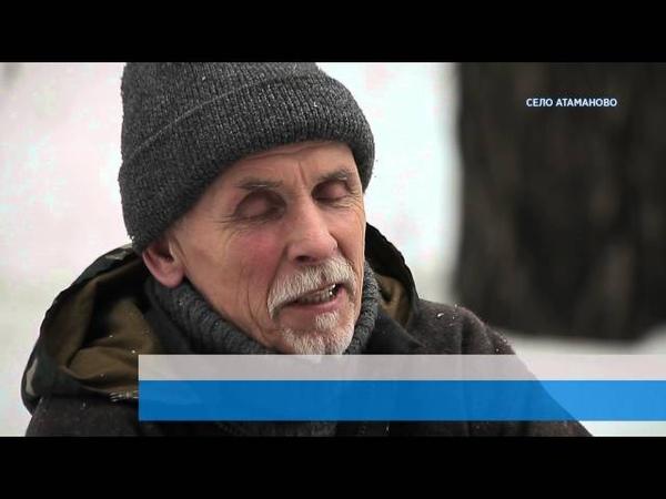 Сибирская мудрость охотник что такое совесть