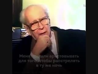 Д.С. Лихачев. Из воспоминаний