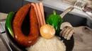 Этот рецепт с рисом должен попробовать каждый! (Не плов с сосисками)