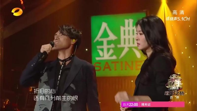 Ян Цзунвэй (杨宗纬 / Aska Yang) и Чжан Бичень (张碧晨 / Zhang Bichen) – Прохладно (凉凉 / Bracing the Chilly)