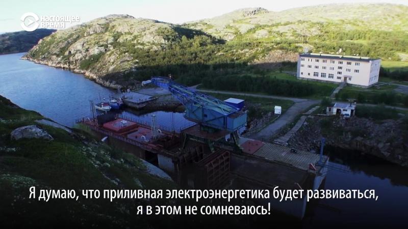Неизвестная Россия - Уникальная электростанция в Мурманской области
