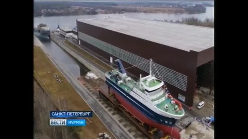 В Санкт Петербурге спущено на воду судно Андромеда ГТРК Мурман