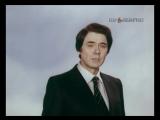 Юрий Гуляев - Я люблю тебя, жизнь