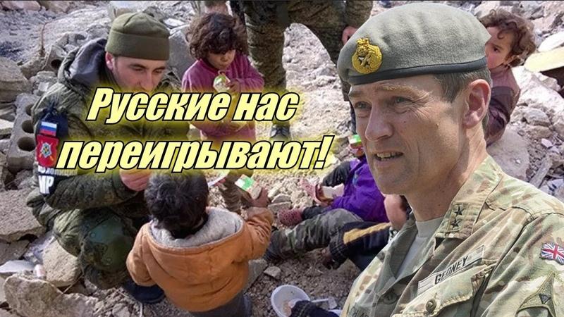 Британскому генералу не понравились фотографии российских военных